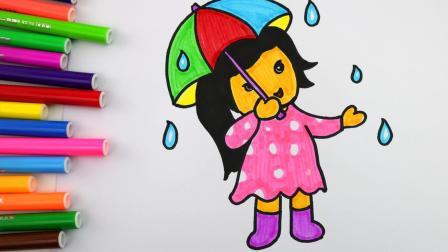 儿童简笔画 画一个赏雨的小女孩,简单好学的人物简笔画