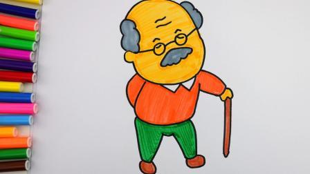 儿童简笔画 画一个腰酸腿疼又眼花的老爷爷,卡通人物简笔画