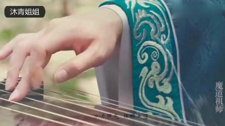 吴磊、易烊千玺电视剧混剪《魔道祖师》, 剧情神还原, 太好看了