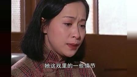 侬本多情之乱世浮生: 刘嘉玲决定放吴启华自由, 同意签字离婚