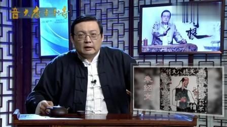 老梁寻根: 相声的祖师爷到底谁, 是东方朔? 还是另有其人?