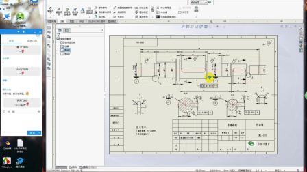 工程图模板制作及各视图讲解