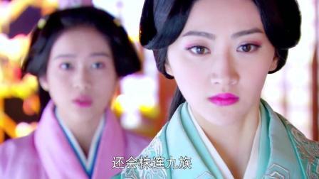 班淑传奇: 北乡公主要跟班淑作对, 班淑道: 你真以为我是吃素的!