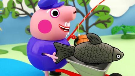 奇妙! 怎么有这么多鱼? 爷爷如何钓特别大的鱼? 小猪佩奇第六季儿童玩具故事