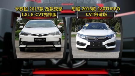 爱车聊天室20181130期 电动车和燃油车谁的性能更好? 纯电动汽车目前值得入手吗?