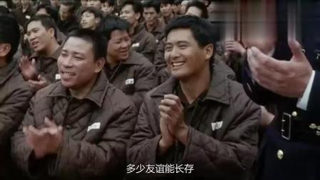 监狱风云: 发哥监狱大合唱友谊之光, 结果唱一会就打了起来