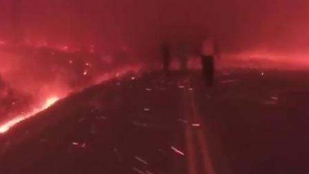 """加州山火后""""天堂""""成""""地狱"""" 实拍警员冒死入火场救人"""