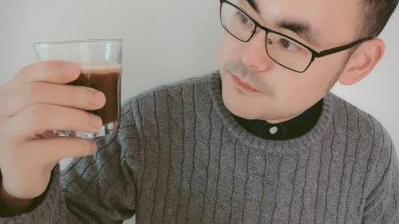 防弹咖啡, 一杯能减肥的咖啡