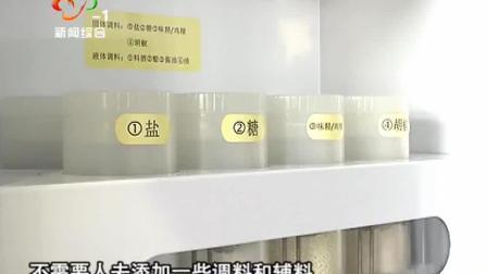 厨师也要被AI取代? ! 机器人厨师餐厅将遍布武汉三镇