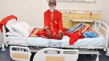 用生命开挂的印度奇人: 70年不吃不喝, 莫非修炼成仙? 至今无科学解释
