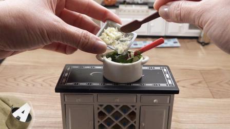 趣味迷你日本食玩, 在微型厨房里制作迷你迷你巧克力抹茶