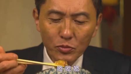 孤独的美食家之鲷鱼盖饭, 在白米饭上打生鸡蛋和海苔碎, 太美味了