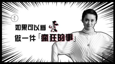 中国第一当代芭蕾舞团创始人的私人书单