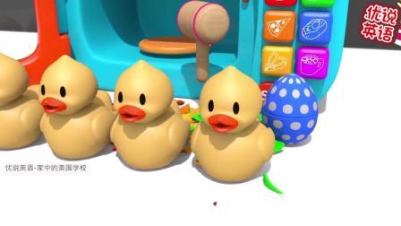 鸭蛋放在微波炉里孵出了各种不同颜色的小鸭子