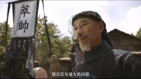 大敌当前,竟苛扣军粮,中国老人挥刀砍头!
