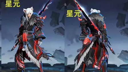 王者荣耀: 玩家自制4款李白星元皮肤, 黑红色系星元最帅气