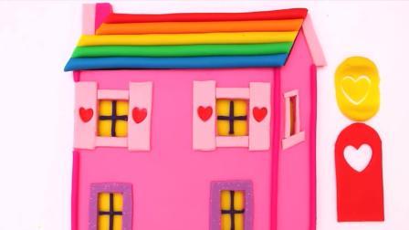 手工玩具: 一起动手用彩色橡皮泥做一个爱心小屋