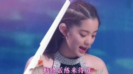 凤凰传奇, 欧阳娜娜联袂演唱《青城山下白素贞》, 不懂爱的法海听完也会感动吧?