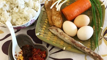 冷饭别倒掉, 简单的食材做一份顶配版的蛋炒饭, 营养又美味
