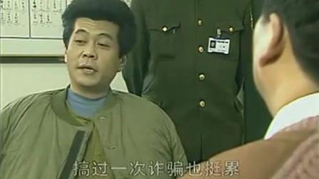 沈阳3_8大案主犯, 在行刑前接受记者采访。