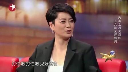 金星秀: 毛阿敏40岁以后才生孩子, 生完两个还想生, 助理: 打住!