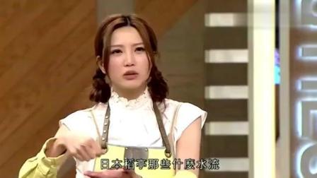 美女厨房: 参加这个节目你有压力吗? 吴若希: 我怕我老公会休妻
