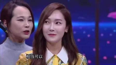 郑秀妍一口气韩语念了二十三个口号, 汪涵笑到不行: 我们还看了跳舞