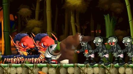 【熊出没大战僵尸】新成员毒蜈蚣的地裂火焰(第3期)