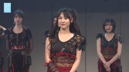 SNH48剧场公演 181130