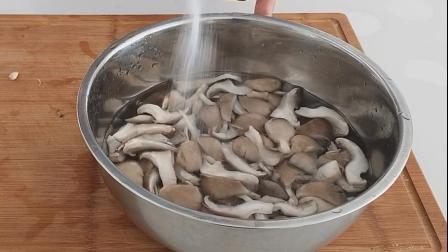平菇怎么做最好吃? 试试这个新吃法, 一大碗不够吃, 做法很简单