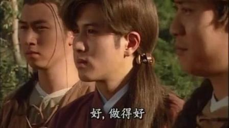 张无忌: 我要带走赵敏, 抢亲我只服张无忌哥哥