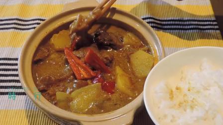 咖喱 酱烧牛腩煲