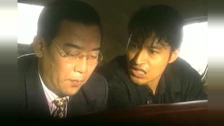 侬本多情: 马景涛和李立群这两个演技派, 玩起阴谋是一套一套的
