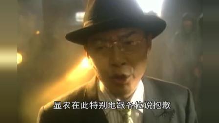 侬本多情之乱世浮生: 马景涛一番话, 李立群成了救苦救难的菩萨