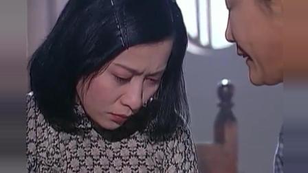 侬本多情之乱世浮生: 香雪儿和生母相认, 这场景有些尴尬