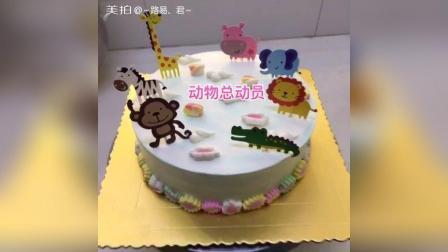张麻麻送给雷先哲小朋友的生日蛋糕『动物总动员』