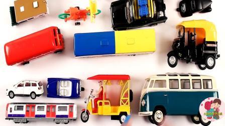 各种款式汽车, 大箱车三轮车自行车客车小汽车, 亲子互动儿童玩具