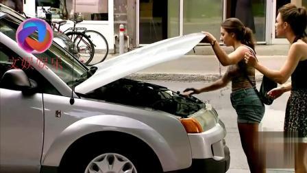 搞笑大片: 轿车前盖的秘密! 请别笑! (搞笑恶作剧恶搞整蛊)