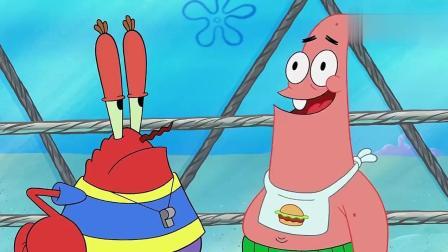 海绵宝宝: 蟹老板训练派大星成为大胃王, 让他免费吃一堆蟹宝