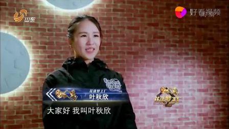 花漾梦工厂: 深圳女孩爱音乐, 追梦影视梦, 想要证明自己实力