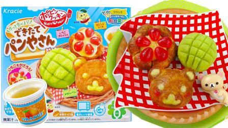 玩具益趣园 2017 美味食玩DIY烘焙面包饮料套餐