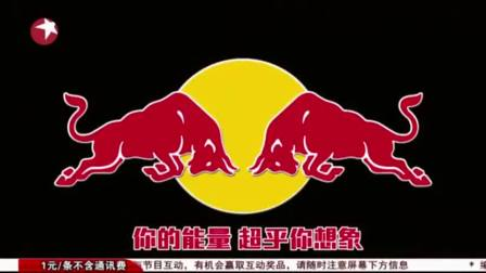 华药小沈阳穿工作服登台, 刘仪伟笑侃是黄渤同款的那个吗!