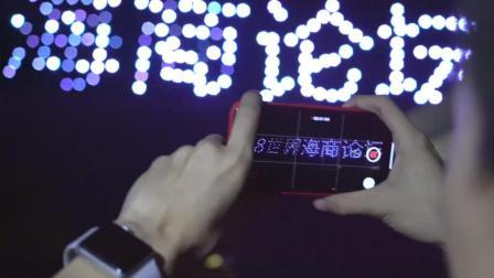 博鳌世界海商论坛百架无人机编队灯光秀点亮海南岛夜空