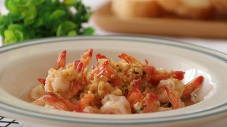 蒜蓉大虾不用蒸, 试试这种新做法, 配着面包片蘸着吃, 味道太香了