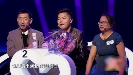 中国式相亲: 爸妈希望找个能管住钱的儿媳妇, 小伙: 不要坑我啊