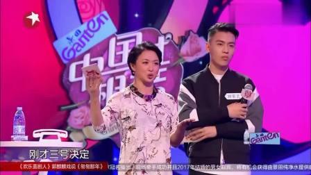 """中国式相亲: 单亲家庭遭嫌弃, """"小鲜肉""""舌战全场丈母娘!"""