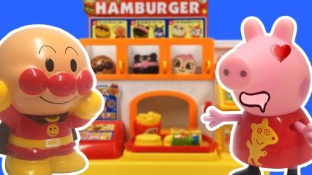 月采面包超人玩具 面包超人过家家玩具小猪佩奇吃超大汉堡套餐