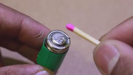 教你用5号电池制作打火机, 可以轻松点燃火柴, 一起来学习下!
