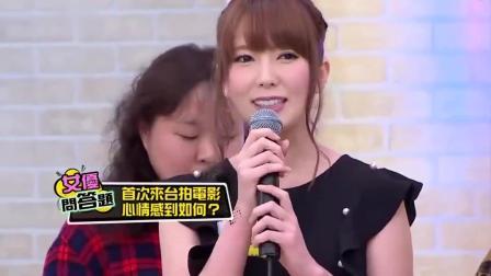 这个日本女明星站在面前, 没有几个男人能淡定