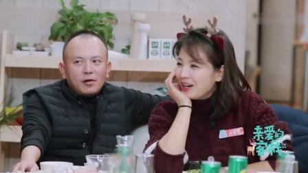 刘涛问什么时候练瑜伽, 美女老师的回答全场大笑